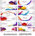 header and banner set happy... | Shutterstock .eps vector #180496490
