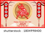 happy chinese new year... | Shutterstock .eps vector #1804998400