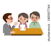 senior couple submit documents | Shutterstock .eps vector #180507764