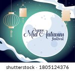 moon with lanterns and clouds... | Shutterstock .eps vector #1805124376