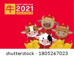 happy chinese new year greeting ... | Shutterstock .eps vector #1805267023