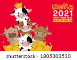 happy chinese new year greeting ... | Shutterstock .eps vector #1805303530