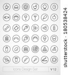 Vector thin icons design set. Moder simple line icons. Ultra thin food icons on white background. Volume 12