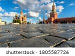 Red Square With Kremlin In...