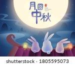 mid autumn festival. chinese... | Shutterstock .eps vector #1805595073