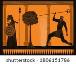 Myth Of Foundation Of Greece...