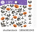 halloween i spy game for kids.... | Shutterstock .eps vector #1806381043