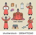 the great korean king character ... | Shutterstock .eps vector #1806470260