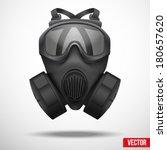 Military Black Gasmask...