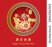 2021 chinese new year of the ox ...   Shutterstock . vector #1806586303