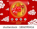 happy chinese new year... | Shutterstock .eps vector #1806590416