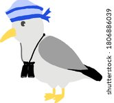 Illustration Of A Seagull...