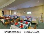 side  turkey   october 7 ... | Shutterstock . vector #180690626