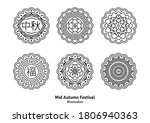 set of round ornamental cookies ... | Shutterstock .eps vector #1806940363