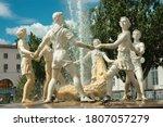 "Fountain ""barmaley""  ""children..."