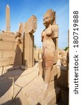 Small photo of Amunet Dyad and Amun Re statues. Karnak Temple, Luxor, Egypt
