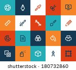 graphic design tools. flat icons   Shutterstock .eps vector #180732860