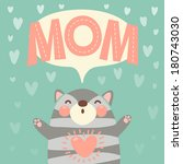 Greeting card for mom with cute kitten. Vector illustration.