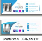 flat and modern email signature ... | Shutterstock .eps vector #1807529149
