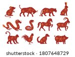12 zodiac animals for chinese... | Shutterstock .eps vector #1807648729