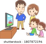 parents in trouble with... | Shutterstock .eps vector #1807872196