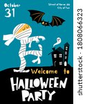 cute style halloween poster or... | Shutterstock .eps vector #1808066323