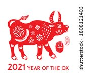 year of  the ox  chinese zodiac ...   Shutterstock . vector #1808121403