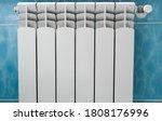 Room White Battery For Heating...