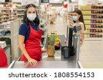 Supermarket Cashier And...