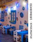 side  turkey   august 2020 ... | Shutterstock . vector #1808608450