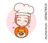 halal homemade logo template...   Shutterstock .eps vector #1808678923