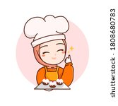 halal homemade bakery logo...   Shutterstock .eps vector #1808680783