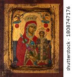 Icon Painted In The Byzantine...
