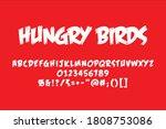 brush alphabet. vector... | Shutterstock .eps vector #1808753086