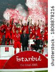 Small photo of Istanbul, TURKEY - May 25, 2005: Captain Steven Gerrard lifts the trophy at the ceremony following the UEFA Champions League final 2004/2005 AC Milan v Liverpool at the Ataturk Olympic Stadium.