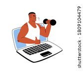 Cartoon Tanned Sports Trainer...