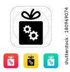 box with gear icon. vector...