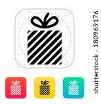 gift box icon. vector...
