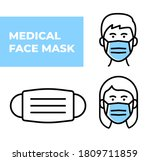 medical face mask icons. simple ... | Shutterstock .eps vector #1809711859