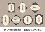 vector illustration material...   Shutterstock .eps vector #1809729760