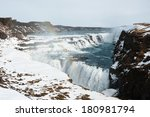 gullfoss waterfall in...