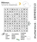 Halloween Word Search Crosswor...