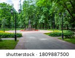Monument To Glinka. Blonier...