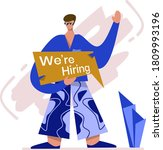 we are hiring illustration  the ...
