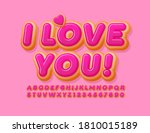 vector cake card i love you... | Shutterstock .eps vector #1810015189