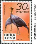 Small photo of NORTH KOREA - CIRCA 1979: Postage stamp printed in North Korea, shows animals Central Zoo, Pyongyang - Vulturine Guineafowl (Acryllium vulturinum), circa 1979