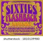 sixties flashback alphabet  a... | Shutterstock .eps vector #1810139980