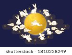 vector greeting card with mid... | Shutterstock .eps vector #1810228249