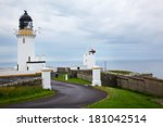 lighthouse at dunnet head   the ...