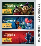 set of banners for halloween... | Shutterstock .eps vector #1810450333